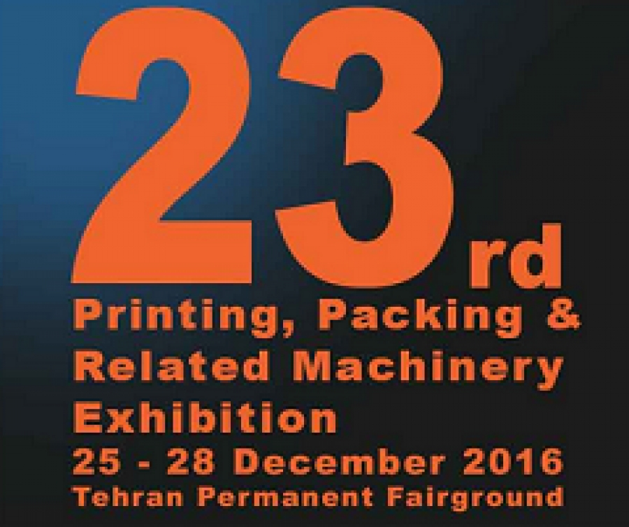 23rd printing, packing & related Machinery